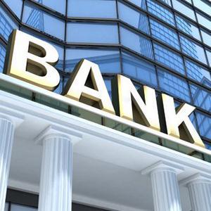 Банки Шексны