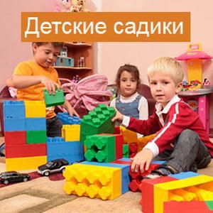 Детские сады Шексны