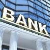 Банки в Шексне