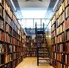 Библиотеки в Шексне