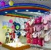 Детские магазины в Шексне