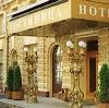 Гостиницы в Шексне