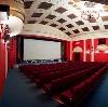 Кинотеатры в Шексне