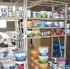 Строительные магазины в Шексне