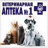 Ветеринарные аптеки в Шексне