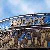 Зоопарки в Шексне