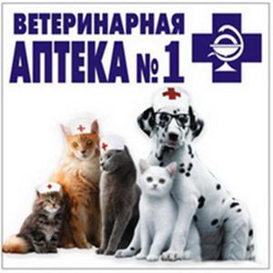 Ветеринарные аптеки Шексны